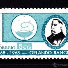 Sellos: BRASIL 847** - AÑO 1968 - CENTENARIO DEL NACIMIENTO DEL DOCTOR ORLANDO RANGEL. Lote 44707536
