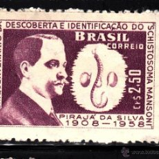 Sellos: BRASIL 689** - AÑO 1960 - CENTENARIO DEL DESCUBRIMIENTO DEL AGENTE PATÓGENO DEL SCHISTOSOMA MANSONI. Lote 44794832