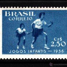 Sellos: BRASIL 618** - AÑO 1956 - DIA DE LA JUVENTUD. Lote 44827050
