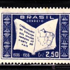 Sellos: BRASIL 620** - AÑO 1956 - 50º ANIVERSARIO DE LA EVANGELIZACION DEL NORTE POR LOS MARISTAS. Lote 44877203