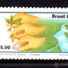 Sellos: BRASIL 1553** - AÑO 1982 - ZONA FRANCA DE MANAUS. Lote 44891785