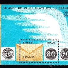 Sellos: BRASIL HB 46** - AÑO 1981 - 50º ANIVERSARIO DEL CLUB FILATÉLICO BRASILEÑO. Lote 44891828