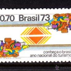 Sellos: BRASIL 1051** - AÑO 1973 - AÑO NACIONAL DEL TURISMO. Lote 44996598