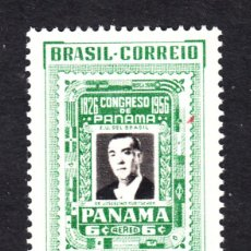 Sellos: BRASIL 623** - AÑO 1956 - CONGRESO PANAMERICANO DE PANAMA. Lote 45178788