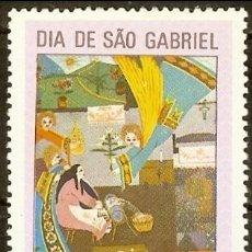 Sellos: BRASIL 1970 - DIA DE SAN GABRIEL - YVERT Nº 941. Lote 171396860
