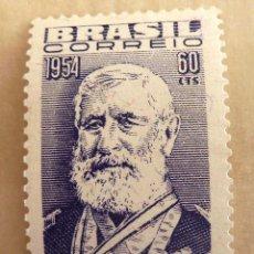 Sellos: SELLOS BRASIL 1954. NUEVO. ALMIRANTE BARROSO.. Lote 162129720