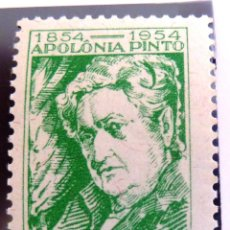 Sellos: SELLOS BRASIL 1954. NUEVO CON CHARNELA. APOLONIA PINTO.. Lote 47865264