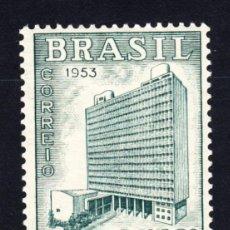 Sellos: BRASIL 534** - AÑO 1953 - 1ª EXPOSICIÓN FILATÉLICA NACIONAL DE EDUCACIÓN - DÍA DEL SELLO. Lote 48009470