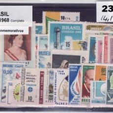 Sellos: BRASIL 1968 AÑO COMPLETO. SOLO SELLOS CONMEMORATIVO. Lote 113053056