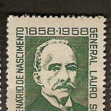 Sellos: BRASIL ** & CENTENARIO DEL NACIMIENTO DE GÉNÉRAL LAURO SODRE 1958 (666). Lote 52982158