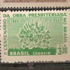 Sellos: BRASIL ** & I CENTENARIO DE TRABAJO PRESBITERIANA DE BRASIL 1959 (687). Lote 53131111