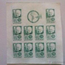 Sellos: BRASIL, HB HOJITA 1938 YVERT Nº 1 , NUEVA SIN GOMA, PERFECTO ESTADO. Lote 53411187