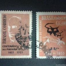 Sellos: SELLOS DE BRASIL. YVERT 557/8. SERIE COMPLETA USADA. . Lote 53775807