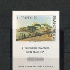 Sellos: BRASIL 1970 HOJA BLOQUE TERCERA EXPOSICION FILATELICA . Lote 54129844