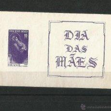 Sellos: BRASIL 1967 HOJA BLOQUE DIA DE LAS MADRES. NUEVO. Lote 54249686