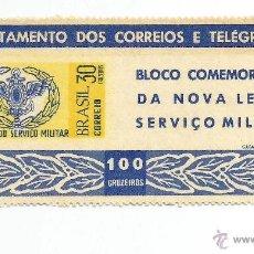 Sellos: BRASIL 1966 HOJA BLOQUE NAVIDAD NUEVO . Lote 54561245