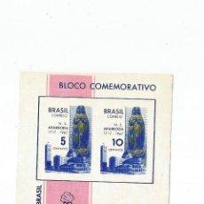 Sellos: BRASIL 1967 HOJA BLOQUE NAVIDAD NUEVO. Lote 54603353