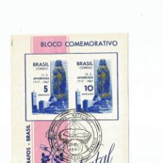 Sellos: BRASIL 1967 HOJA BLOQUE NAVIDAD. USADO. Lote 54603372