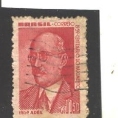 Sellos: BRASIL 1960 - YVERT NRO. 690 - USADO - BAJA CALIDAD. Lote 55443922