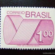 Sellos: BRASIL BRÉSIL 1974 CASA DE LA MONEDA BRASIL YVERT Nº 1009 ** MNH. Lote 59087620