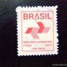 Sellos: BRASIL BRÉSIL 1989 TARIFA POSTAL INTERNACIONAL YVERT Nº 1937 º FU. Lote 59168695
