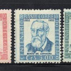 Sellos: BRASIL 506/08** - AÑO 1952 - CENTENARIO DEL TELÉGRAFO. Lote 61710940