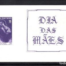 Sellos: BRASIL HB 20** - AÑO 1967 - DIA DE LAS MADRES - VIRGEN MARIA. Lote 62228312