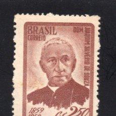 Sellos: BRASIL 676** - AÑO 1959 - CENTENARIO DEL NACIMIENTO DE DON JOAQUIN SILVEIRO DE SOUZA. Lote 64209943
