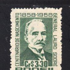Sellos: BRASIL 666** - AÑO 1958 - CENTENARIO DEL NACIMIENTO DEL GENERAL LAURO SODRE. Lote 64335283