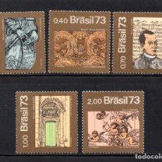 Sellos: BRASIL 1070/74** - AÑO 1973 - ARTE BARROCO. Lote 64900423