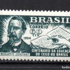 Sellos: BRASIL 588** - AÑO 1954 - CENTENARIO DEL COLEGIO BENJAMIN CONSTANT DE EDUCACION DE INVIDENTES. Lote 66290434