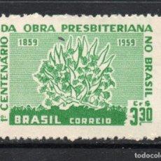 Sellos: BRASIL 687** - AÑO 1959 - CENTENARIO DE LA OBRA PRESBITERIANA EN BRASIL. Lote 66290470