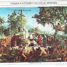 Sellos: BRASIL. HB 60 PINTOR VITOR MEIRELES. PRIMERA MISA EN BRASIL. 1983. SELLOS NUEVOS Y NUMERACIÓN YVERT.. Lote 70523421