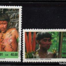 Sellos: BRASIL 2016/17** - AÑO 1991 - CULTURA INDIGENA - INDIOS YANOMAMIS. Lote 276522198