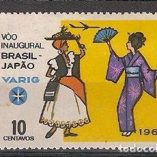 Selos: BRASIL * & VUELO INAUGURAL DE VARIG. JAPÓN-BRASIL CONEXIÓN 1968 (856). Lote 78319841