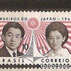 Selos: BRASIL * & VISITA LA PRINCIPES HEREDEROS DE JAPÓN 1967 (823). Lote 78385825