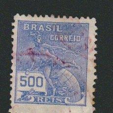 Sellos: BRASIL.1928-31.- 500 RS.YVERT 205.USADO.. Lote 79346849