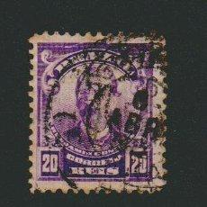Sellos: BRASIL.1906-15.- 20 RS.YVERT 129.USADO.. Lote 79553525