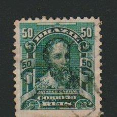 Sellos: BRASIL.1906-15.- 50 RS.YVERT 130.USADO.. Lote 79553833