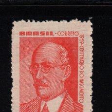 Sellos: BRASIL 690** - AÑO 1960 - CENTENARIO DEL NACIMIENTO DEL INGENIERO ADEL PINTO. Lote 79956093