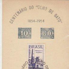 Sellos: CENTENARIO DE OJO DE GATO- 1854-1954.. Lote 79974045