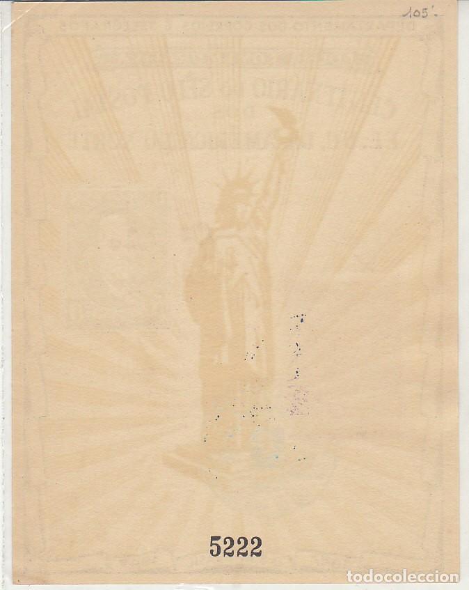 Sellos: CENTENARIO DEL SELLO DE EE.UU. 1847-1947 . - Foto 2 - 79974913