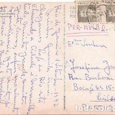 Sellos: BRASIL & BILHETE POSTAL, VISTA PARCIALE DE COPACABANA, RIO DE JANEIRO PARA LISBOA 1972 (254). Lote 85000864