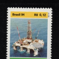 BRASIL 2187** - AÑO 1994 - 40º ANIVERSARIO DE LA INDUSTRIA PETROLERA BRASILEÑA