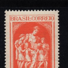 BRASIL 556** - AÑO 1953 - CONGRESO NACIONAL DE PROFESORES DE PRIMARIA