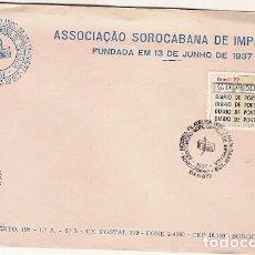 Brasil & Mostra Filatélica dos 40 Anos da Associação Sorocabana de Imprensa, São Paulo 1977 (1261)