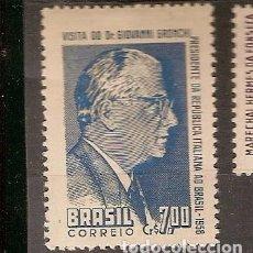 Sellos: BRASIL * & VISITA DE GIOVANNI, GRONCHI, PRESIDENTE DA ITALIA AO BRASIL 1958 (661). Lote 89053292