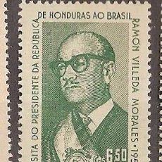 Sellos: BRASIL ** & VISITA DEL PRESIDENTE DE HONDURAS AO BRASIL, RAMON MORALES 1958 (653) . Lote 89062836