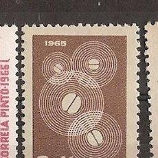 Sellos: BRASIL ** & CAFÉ DO BRASIL 1965 (790) . Lote 89236172