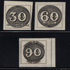 Sellos: BRASIL 407/09** - AÑO 1943 - CENTENARIO DEL SELLO DE BRASIL. Lote 89623092